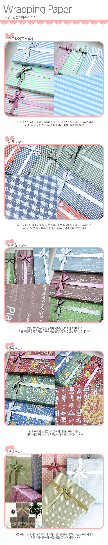 present_box5kinds.jpg